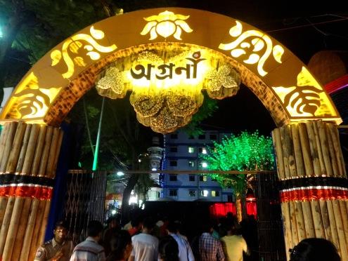 Chetla Agrani Entrance