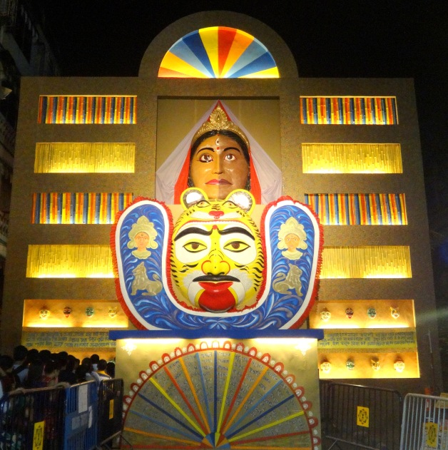95 Palli entrance